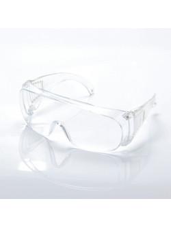 Schutzbrille Modell Kombi, (auch für Brillenträger)